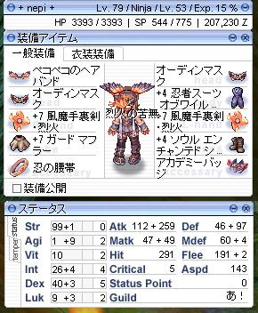2013-03-09_06-52-04