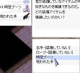 2013-04-01_17-24-38
