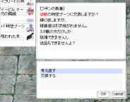 2013-04-01_17-25-43