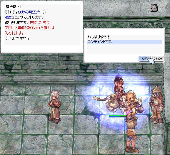 2013-04-01_17-40-11