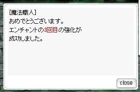 2013-04-05_03-04-51