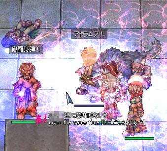 2013-04-16_01-16-08