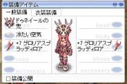 2013-05-24_23-22-02