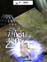 2013-06-26_04-39-01