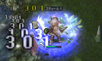 2013-07-10_03-04-22