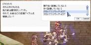 2013-11-30_14-02-30